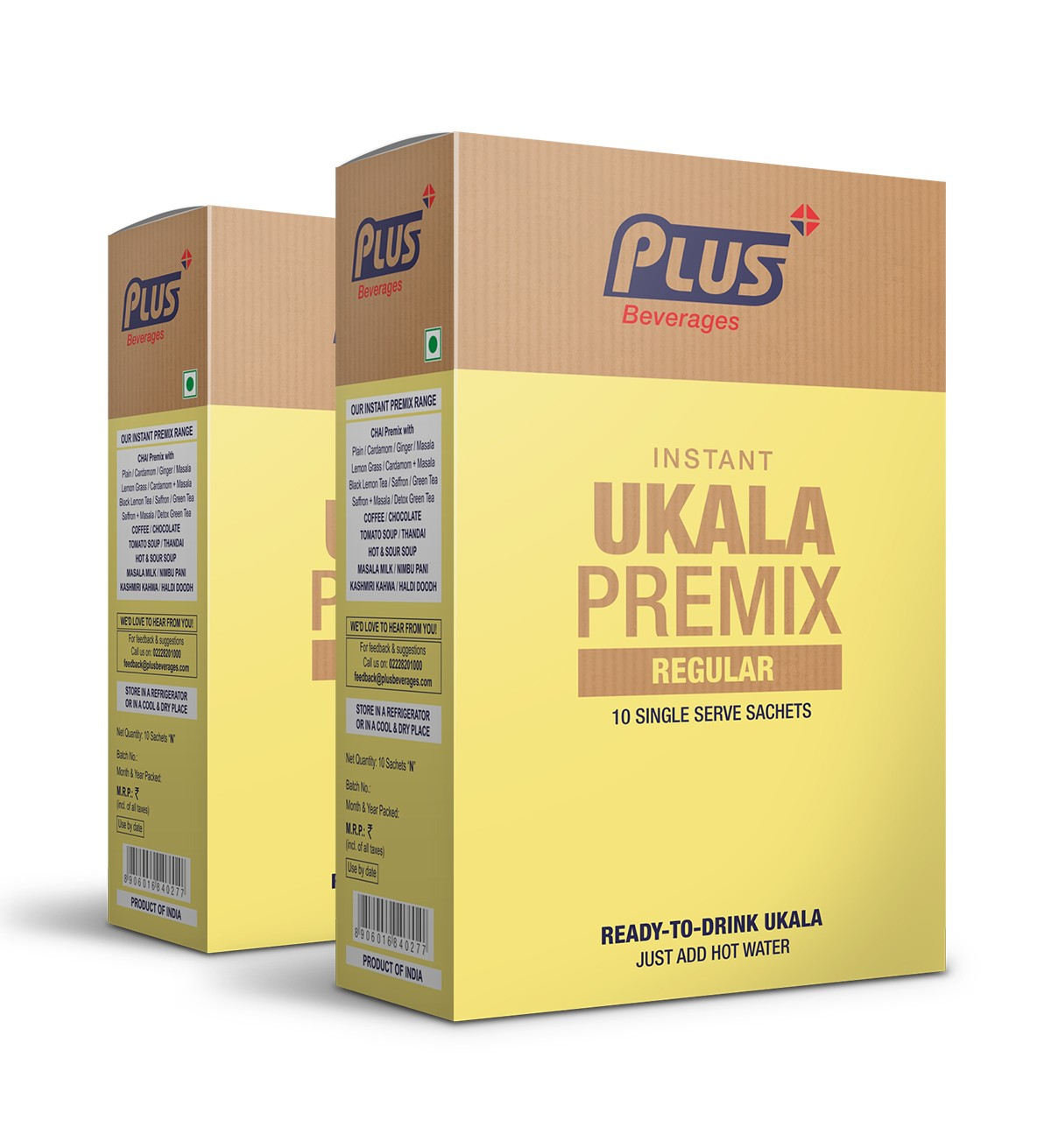 Get Instant Ukala Premix at best price - Free Shipping   Plus Beverages